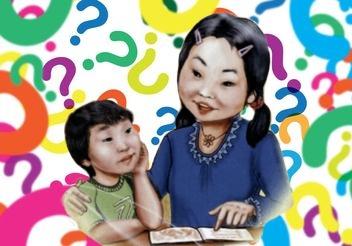 Тематическая подборка: Отгадай загадку: познай мир