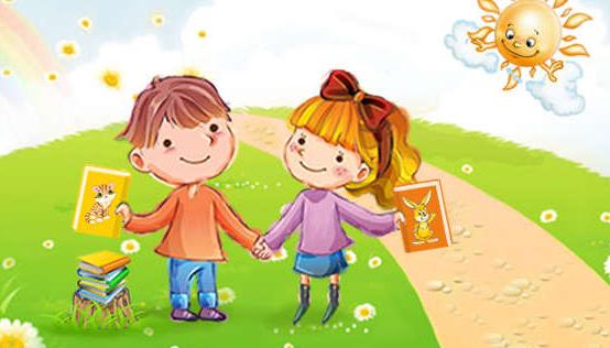Тематическая подборка: Дружба начинается с улыбки